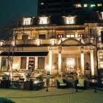 Casa das Rosas_noite